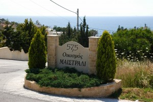 "The main entrance of the private housing estate ""Maistrali"""